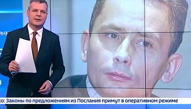 Nowy dyrektor Polskiego Instytutu Kultury i rosyjska histeria