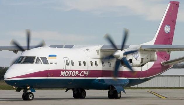 Мотор Січ призупиняє два рейси між Запоріжжям і Києвом