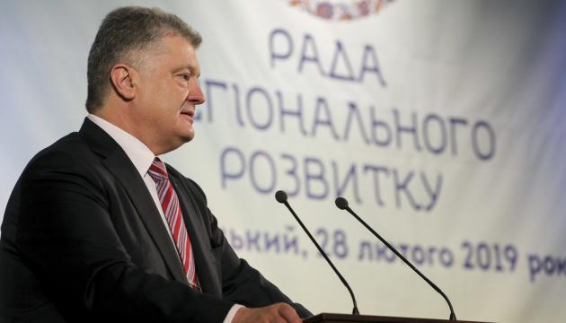 Порошенко наголошує на потребі розвитку в Україні туризму