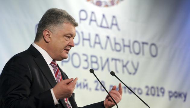 Україна повинна стати світовим лідером в агросекторі - Порошенко