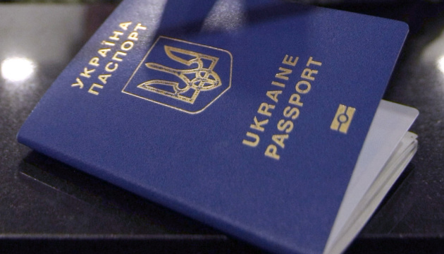 Over 12,000 foreign passports issued in Donetsk region in August