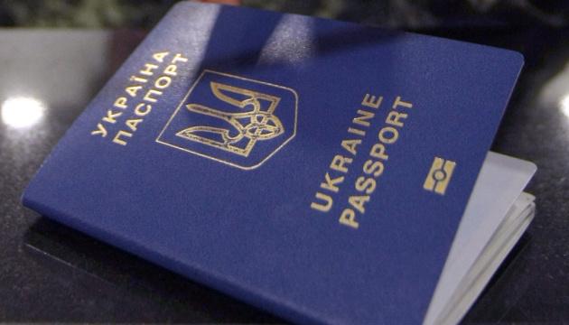 Виїзне консульське обслуговування українців відбудеться в іспанському Кастейон де ла Плана