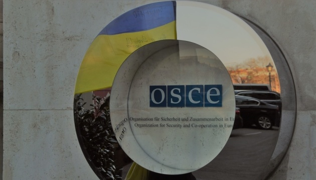 US urges Russia to provide OSCE SMM with access to occupied Crimea