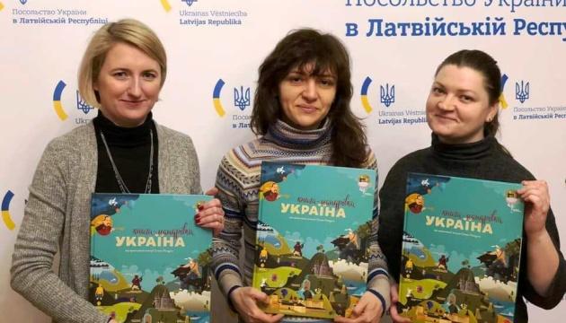У Ризі стартували Дні української книги