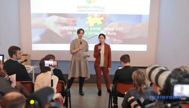 У Києві презентували Біржу праці для ОТГ