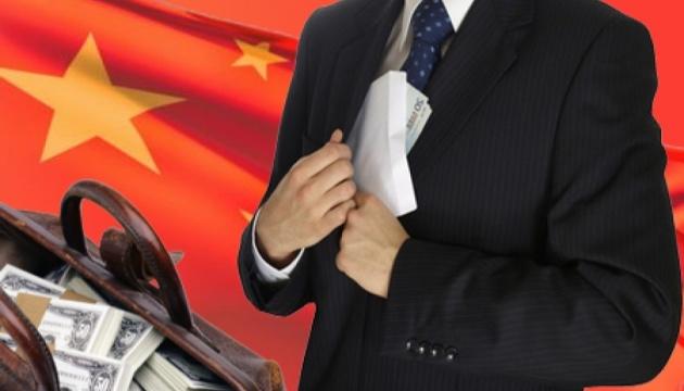 Нелегка справа – приборкати «тигрів». Як Китай бореться з корупцією