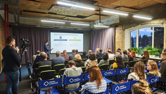 У Києві відкриють перший в Україні Музей науки