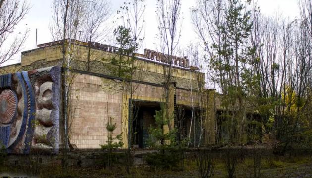 Живе місто Прип'ять: кінотеатр