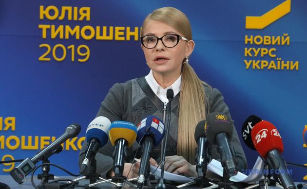 ユリヤ・ティモシェンコ候補(祖国党党首)