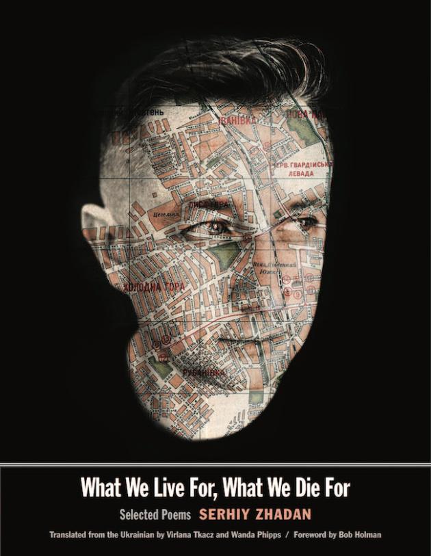 Сборник Жадана включили всписок рекомендованных книжек отThe New York Times