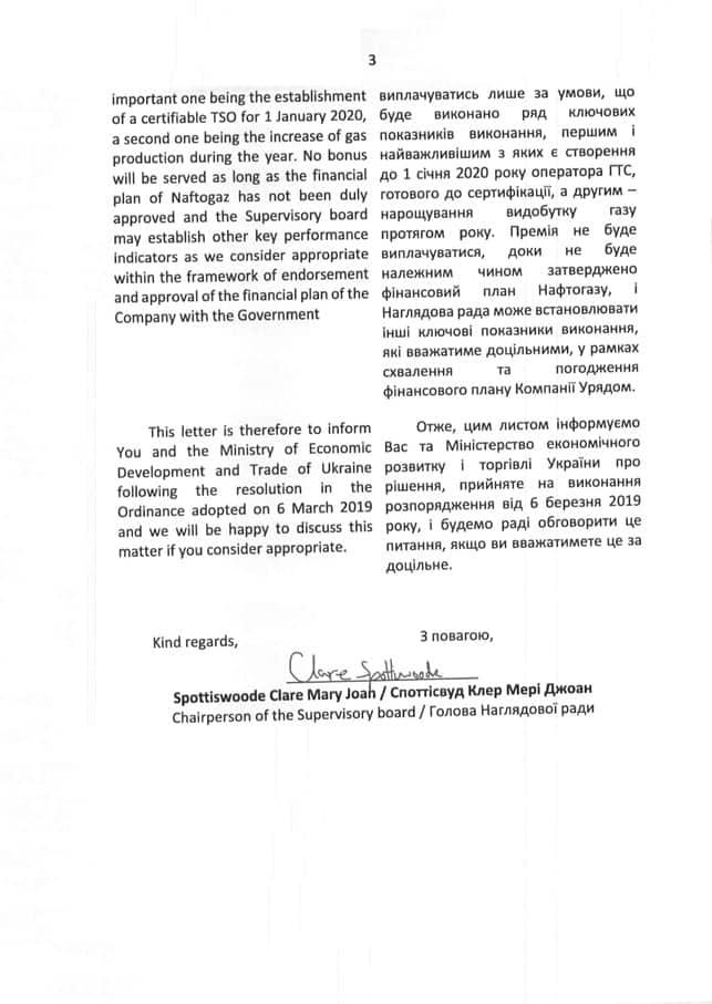 Набсовет Нафтогаза предлагает продлить контракт с Коболевым 4