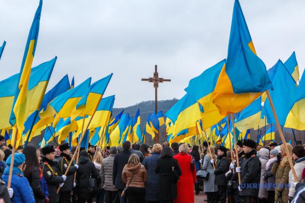 Учасники мітингу-реквієму на честь загиблих воїнів Карпатської України, 2018 рік
