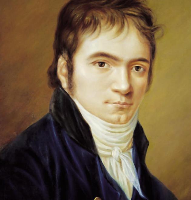 Молодий Людвіг ван Бетховен