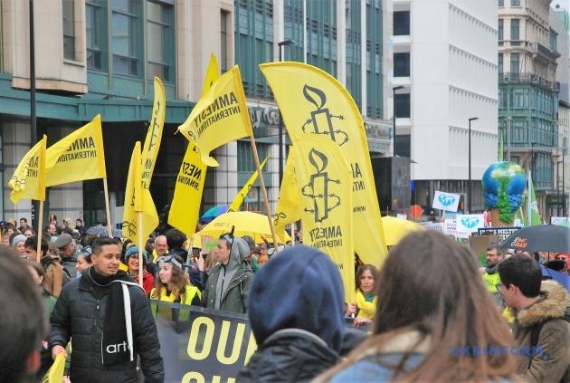 Amnesty – завжди за справедливість