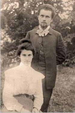 Аріадна Драгоманова та Іван Труш, 1894 р.