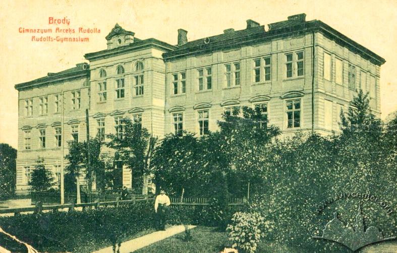 Бродівська реальна гімназія 1909 р.