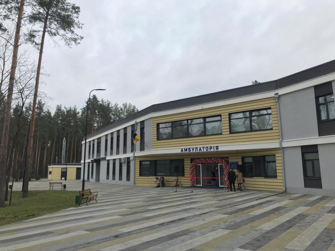 У Білогородці відкрили сучасну амбулаторію на 11 тисяч пацієнтів