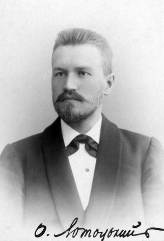Український письменник, громадський діяч Олександр Лотоцький