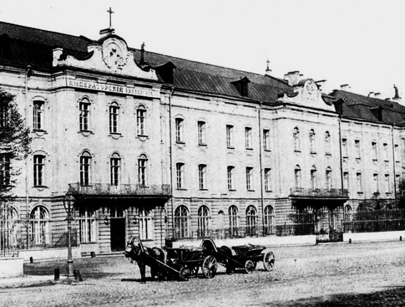6-Імператорський Санкт-Петербурзький університет, 1900 р. 2