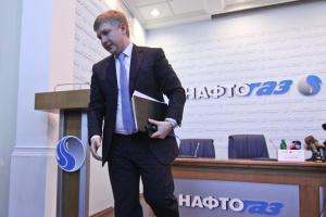Gobierno dispuesto extender el contrato con el CEO de Naftogaz, Kóbolyev