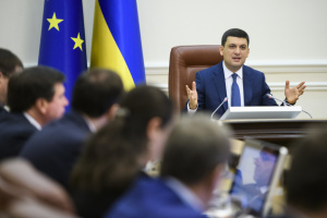 Cabinet of Ministers urges Naftogaz to approve decisions needed for unbundling