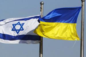 Zelensky : la ZLE entre l'Ukraine et Israël entrera en vigueur le 1er janvier