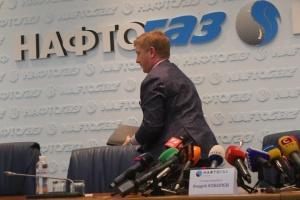 Суд відкрив справу проти Держаудиту через премію Коболєва у 228 мільйонів