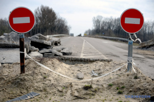 Almost UAH 440 mln allocated for road reconstruction in Luhansk region