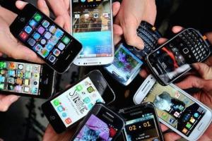 Херсонская ОГА представила мобильное приложение Smart Kherson Region
