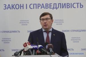 Держбюро розслідувань і НАБУ необхідно об'єднати - Луценко