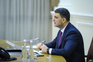 Гройсман відвідає Львівщину