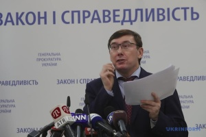 Луценко заявил о серьёзном прогрессе в деле Шеремета