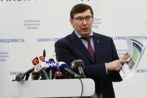 Генпрокурор о Ложкине и Гонтаревой: Будут факты - будут подозрения