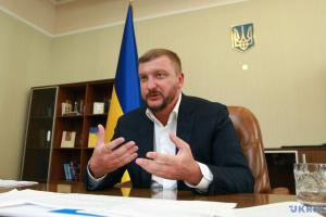 Петренко сказал, когда подготовят апелляцию относительно ПриватБанка