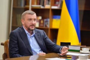 Минюст оспорит скандальное решение суда относительно сбитого Ил-76