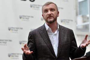 Минюст - о ситуации с переименованием в Киеве: Нужно было перезагрузить суды