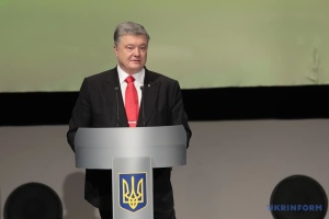 L'Ukraine sera prête à demander son adhésion à l'UE et à l'OTAN d'ici 2023