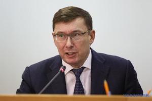 В деле ПриватБанка нет убытков государства — Луценко
