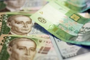 Дохідну частину проєкту бюджету збільшили на 18 мільярдів