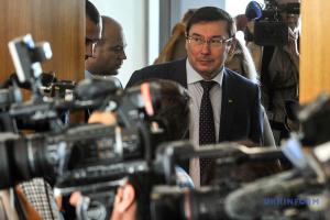 Луценко рассказал о допросе в НАБУ