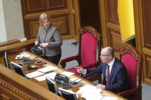 Україна буде членом Європейського Союзу - Парубій