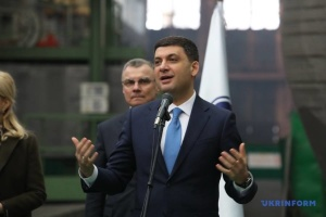 Premierminister: PrivatBank arbeitet stabil