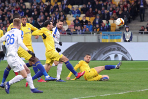 Dynamo Kyiv pulls out of UEFA Europa League
