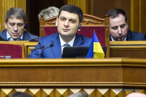"""""""Ukrainische Strategie"""": Regierungschef Hrojsman tritt bei Parlamentswahl mit eigener Partei an"""