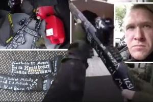 Парламент Австрії збереться обговорити візит терориста з Крайстчерча