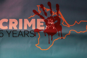 Как в ООН принималась резолюция относительно соблюдения прав человека в Крыму
