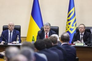 Порошенко чекає від Кабміну пропозицій щодо забезпечення АЕС українським ураном