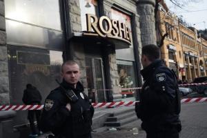 """Поліція затримала чоловіка, який кинув у магазин Roshen """"коктейль Молотова"""""""