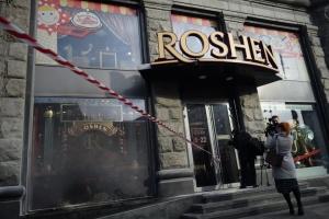 キーウ市中心部のチョコレート会社「ロシェン」店舗で火災