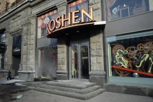 Deux magasins Roschen ont brûlé à Kyiv en 24 heures (vidéo)